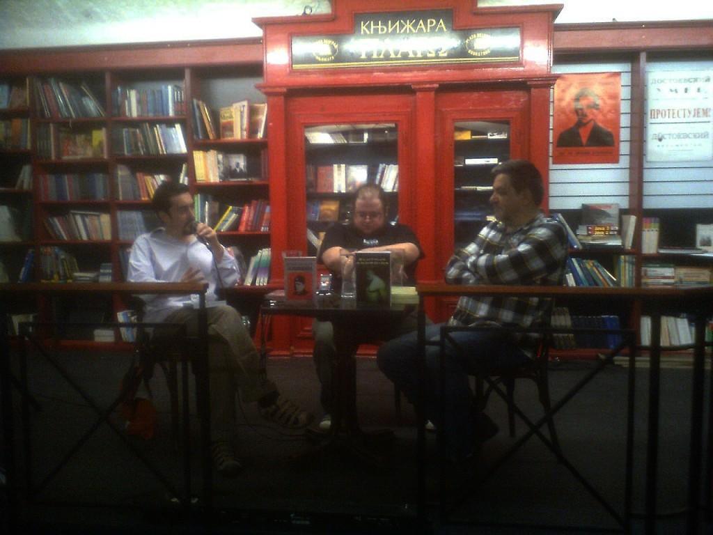 Zoran Stefanović, Dimitrije Vojnov, Boban Knežević, Festival književne fantastike Art-Anima 2
