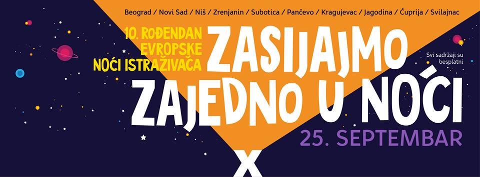 Noć-istraživača-banner
