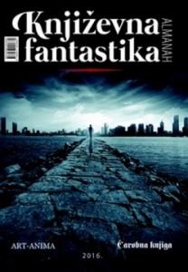 knjizevna-fantastika-2016