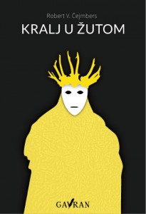Kralj u žutom, naslovna strana