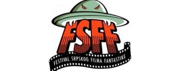 Festival srpskog filma fantastike, logo