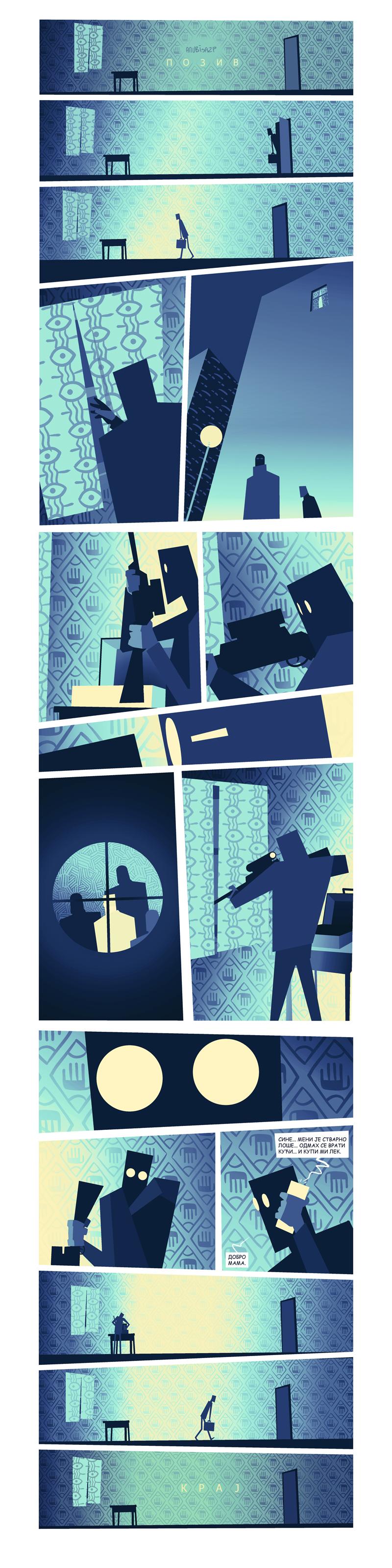 poziv; scenario i crtež: anubisazp