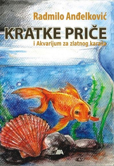 Radmilo Anđelković: Kratke priče i Akvarijum za zlatnog karaša