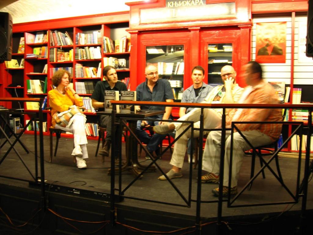 Autori i urednici: D. Žegarac, A. Petrović, G. Skrobonja, D. Igrošanac, D. Tuševljaković i N. Petaković (u fazi materijalizacije)