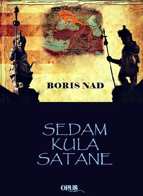 """""""Sedam kula Satane"""", korice prvog izdanja"""